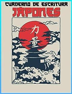 Cuaderno De Escritura Japones: Cuaderno hecho para la caligrafía japonesa - Aprende rápidamente a escribir Katakana, hirig...
