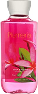 plumeria bath and body products
