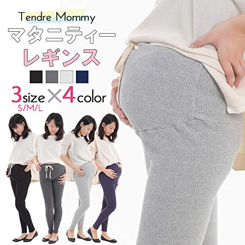 [TendreMommy]マタニティレギンス(ブラック/Mサイズ/9分丈/コットン素材)産前産後/部屋着/伸縮性