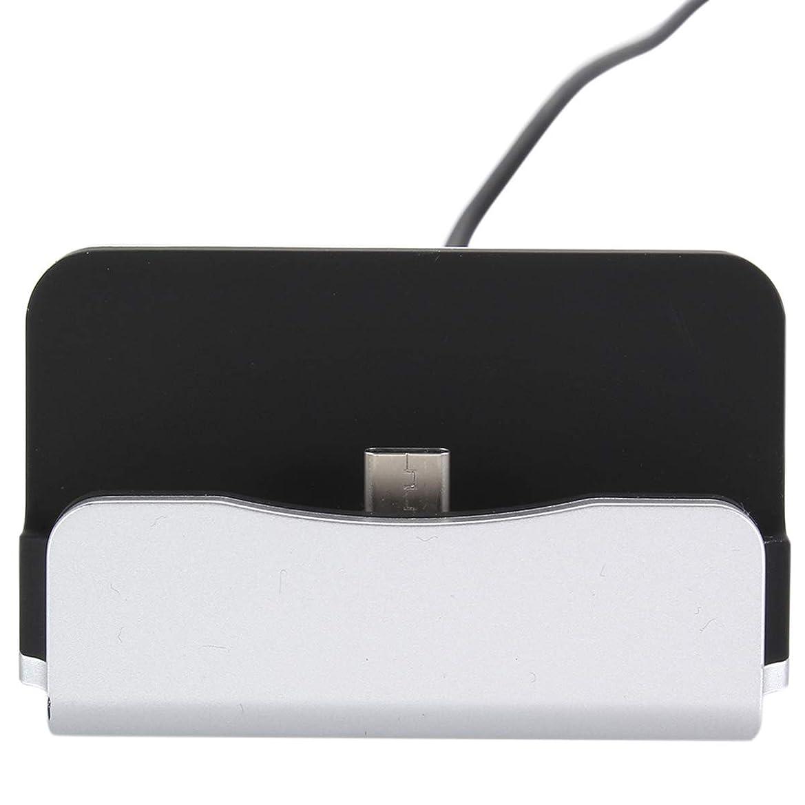 レキシコン活力うそつきSemoic ライン充電器 卓上スタンド充電器Type-cを搭載した新しい充電ベース シルバー