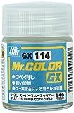 クレオス Mr.カラーGX114 スーーパースムースクリアー つや消し