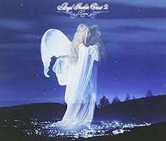 月に隠せし蝶の夢 [Angel Feather Ver.]