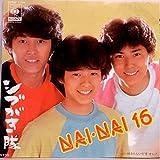 NAI-NAI 16 歌詞