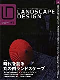 LANDSCAPE DESIGN No.41