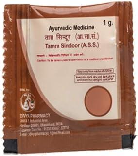 AuCatStore(TM) RE1 Divya Tamra Sindoor | Ramdev Patanjali | Direct from India | 1g | 5 Packs