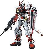 Bandai Hobby Gundam Seed Astray Red Frame 1/60 Perfect Grade Model Kit