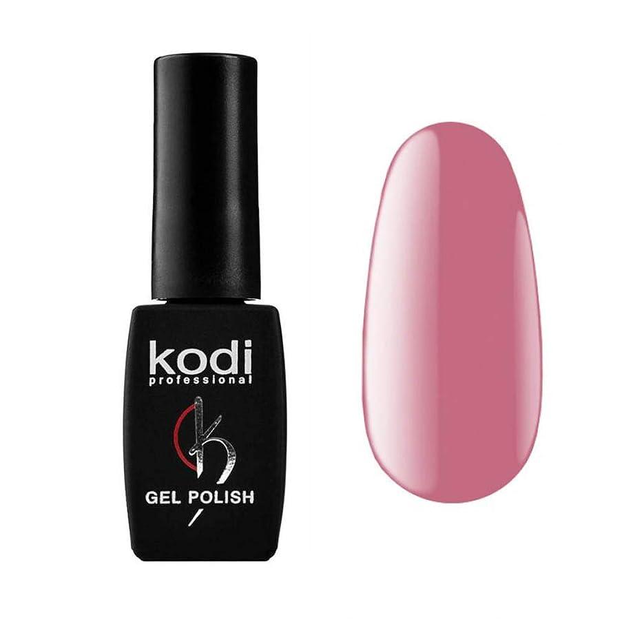 好戦的な正義現像Kodi Professional New Collection P PINK #30 Color Gel Nail Polish 12ml 0.42 Fl Oz LED UV Genuine Soak Off
