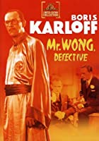 Mr. Wong Detective [DVD]
