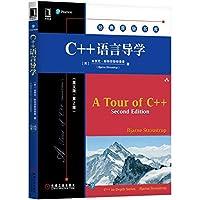 正版 C++语言导学 英文版 第2版 C++完整参考手册 C++语言编程入门书籍 c++ 语言程序设计教程 C++程序开发从入门到精通书籍