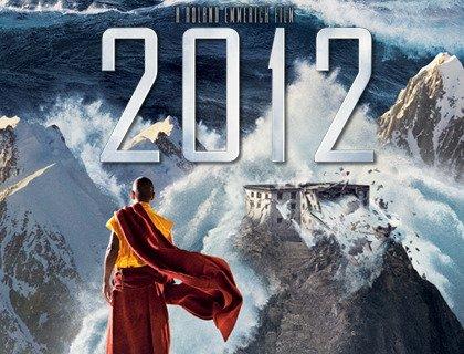2012 (吹替版)