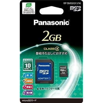 パナソニック microSDカード 2GB RP-SM02GFJ1K