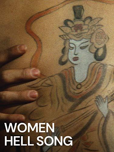 Women Hell Song