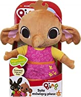 Talking Sula Soft Toy 25cm, suitable from birth