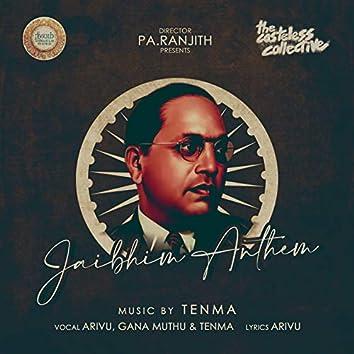 Jaibhim Anthem