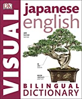 Japanese English Bilingual Visual Dictionary (DK Bilingual Visual Dictionary)