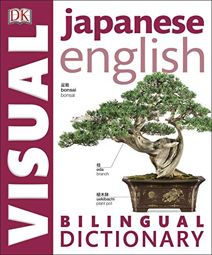Japanese English Bilingual Visual Dictionary (DK Bilingual Dictionaries) [Paperback] [Jan 03, 2016] Dk