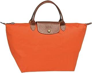 Longchamp Le Pliage Ladies Medium Nylon Tote Handbag L1623089B44