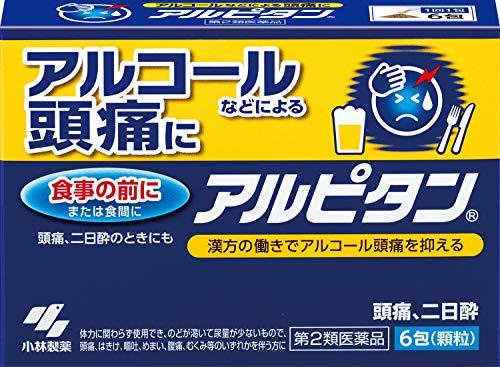 【第2類医薬品】アルピタン 6包