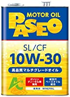 PASEO(パセオ) OIL SL/CF 10W30 4L