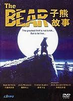 Bear / [DVD]