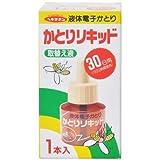 ヘキサチン かとりリキッド 取替え液 30日用(1本入)