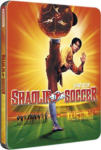Shaolin soccer great gift idea for soccer fans