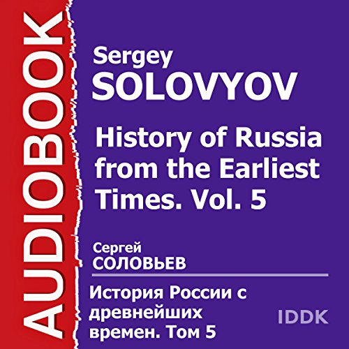 History of Russia from the Earliest Times: Vol. 5 [Russian Edition] audiobook cover art