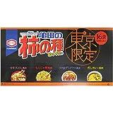東京限定 亀田のお土産柿の種 192g
