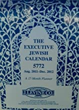 The Executive J Levine Jewish Calendar 5772 August 2011-December 2012 - A 17 Month Planner- Shipping now! by Karben/Lerner (2011-08-01)