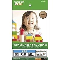 (7個まとめ売り) エレコム 光沢紙 美しい光沢紙 EJK-GAN2L50