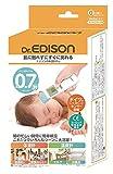 エジソンの体温計Pro KJH1003 製品画像