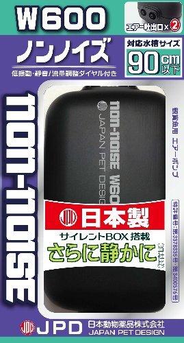 ニチドウ ノンノイズW-600 2.5 W