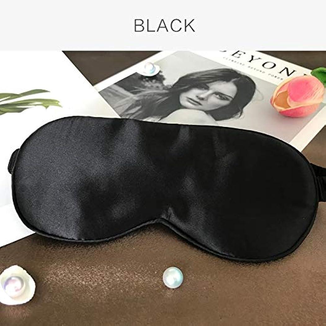 リムルート頑丈NOTE 19お母さんの桑の絹の睡眠用アイマスク&目隠し付き弾性ストラップソフトアイカバーアイシェード(夜用)、旅行、昼寝