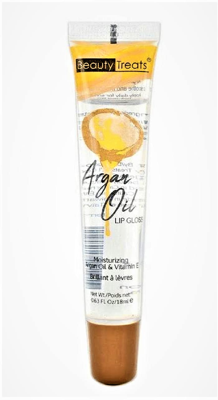 Argan Oil Colorado Springs Mall Lip Gloss by Limited price Treats with Soothing Infused Beauty