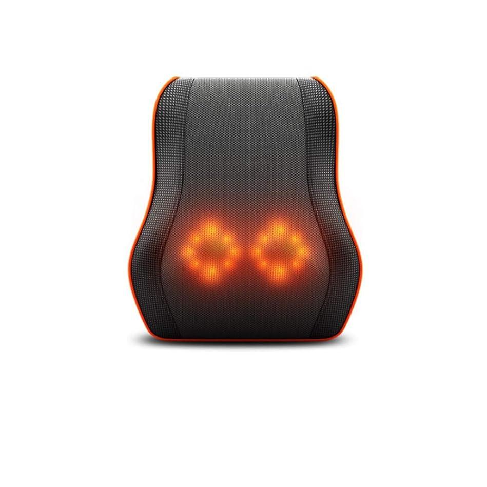 のれん落胆した開発マッサージクッション-湾曲したサポートピロー、インテリジェントな3Dシミュレーションの人用マッサージクッション、ストレス解消疲労の緩和