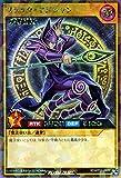 ブラック・マジシャン ラッシュレア 遊戯王ラッシュデュエル 驚愕のライトニングアタック!! rdkp02-jp000