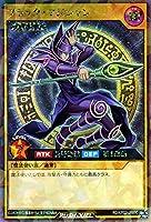 遊戯王ラッシュデュエル RD/KP02-JP000 ブラック・マジシャン【ラッシュレア】