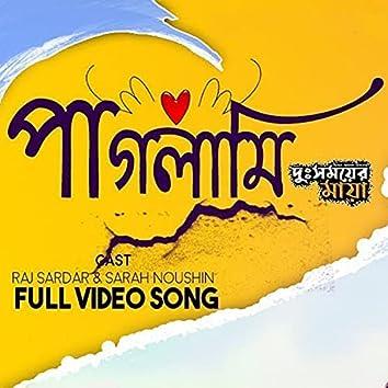 Paglami (feat. Ariyan Mehedi)