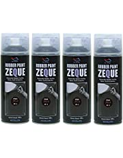 AZ(エーゼット) ラバーペイント ZEQUE 油性 RP-2 グロスブラック 400ml (RP020) × 4本 SE309