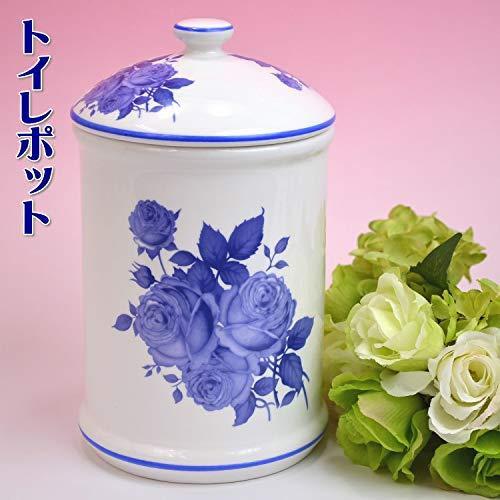 陶器 トイレポット ブルーローズ (サニタリーポット コーナーポット 薔薇 ばら バラ 薔薇雑貨 お
