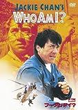 WHO AM I?[DVD]