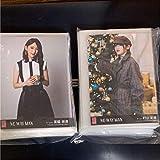 AKB48 NO WAY MAN 生写真 まとめ売り