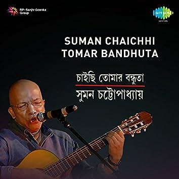 Suman Chaichhi Tomar Bandhuta