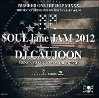 $OUL Lane JAM 2012