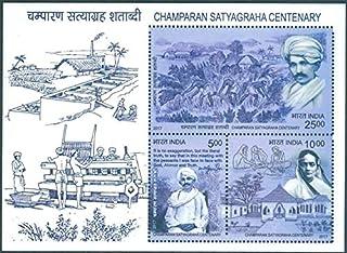 Stampbazar インド 2017 サティアグラハ 100周年記念 マハトマ ガンジー ミニチュア シート
