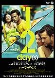ハーフ・デイズ[DVD]