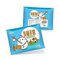 使い捨て手袋ケースはPEの新しい材料を抽出して食品級の飲食美容室に使用します。 (子供用の袋100枚入り)