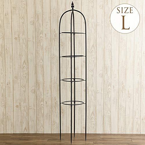 アイアン オベリスク 簡単組み立て L 高さ180cm