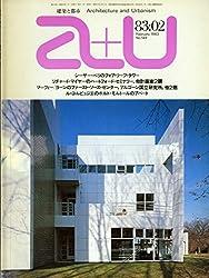 建築と都市 a+u(エー・アンド・ユー) 1983年2月号
