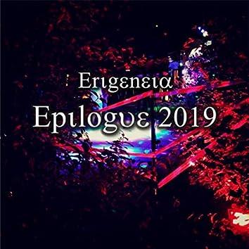 Epilogue 2019